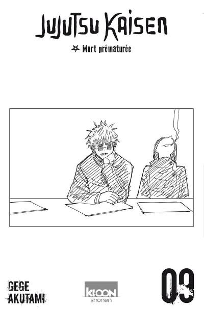 Page 1 Jujutsu Kaisen tome 9