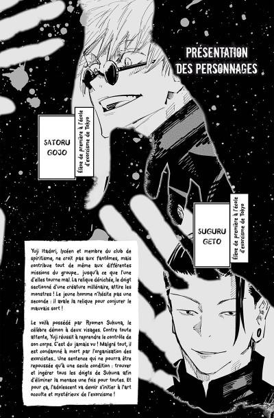Page 3 Jujutsu Kaisen tome 9