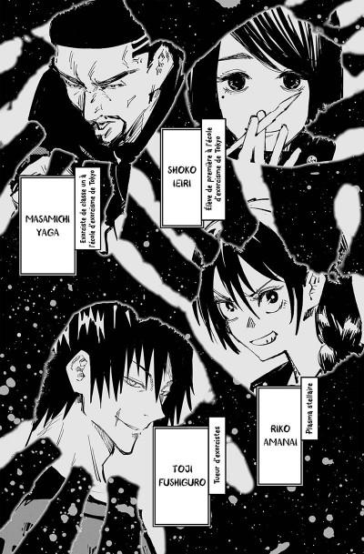 Page 4 Jujutsu Kaisen tome 9