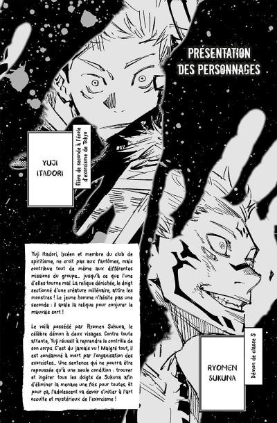 Page 3 Jujutsu kaisen tome 11