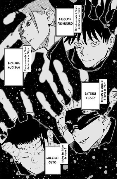 Page 4 Jujutsu kaisen tome 11