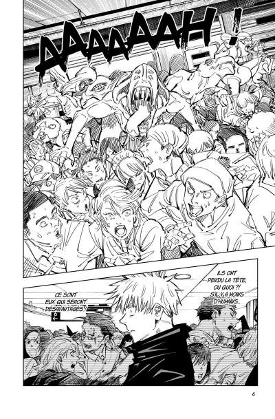 Page 7 Jujutsu kaisen tome 11