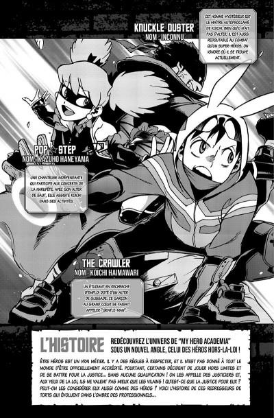 Page 3 Vigilante - my hero academia illegals tome 11