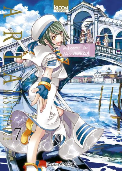 Couverture Aria the masterpiece tome 7