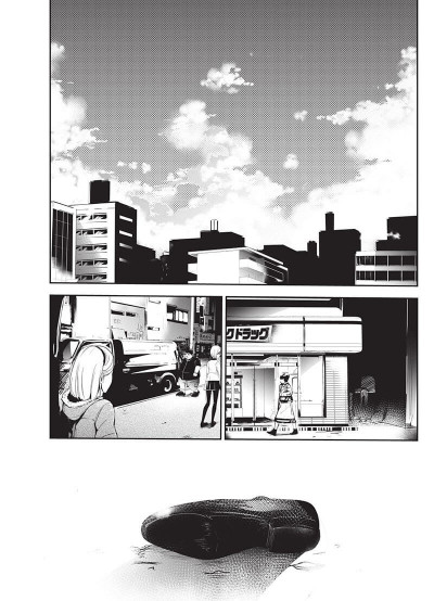 Page 8 Double.Me tome 2