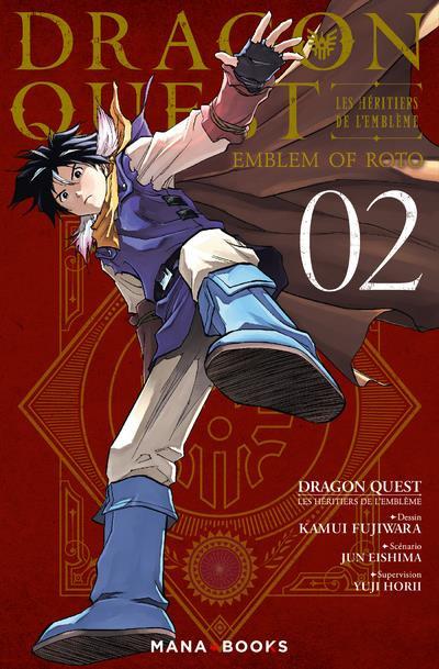 Couverture Dragon quest - les héritiers de l'emblême tome 2
