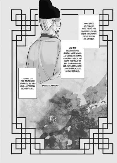 Page 7 Assassin's Creed - blade of Shao Jun tome 1