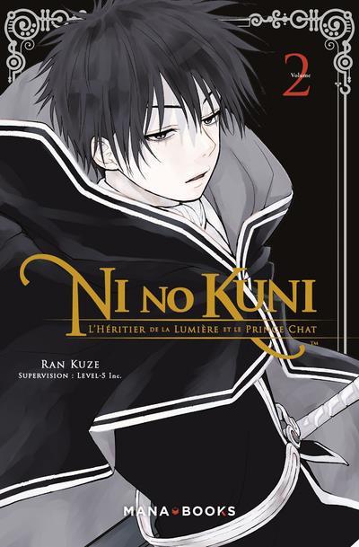 Couverture Ni no Kuni tome 2