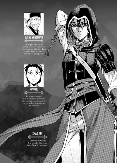 Page 3 Assassin's creed - blade of Shao Jun tome 3