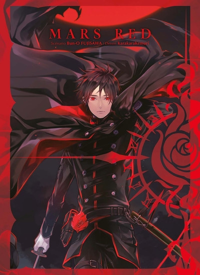 Couverture Mars red tome 1