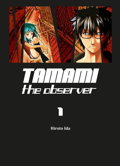 Couverture Tamami the observer tome 1