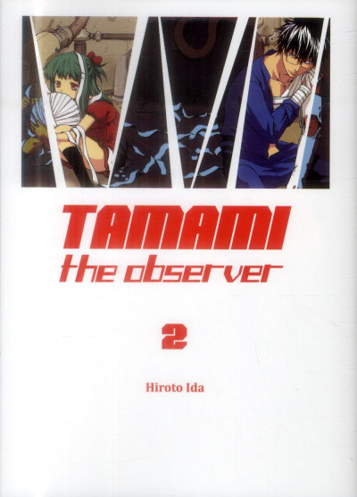 Couverture Tamami the observer tome 2