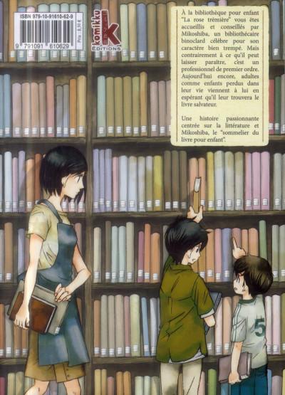 Dos le maître des livres tome 1
