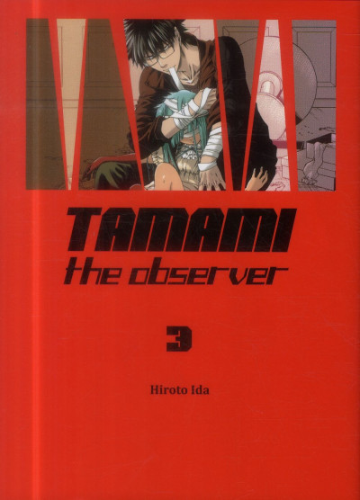 Couverture Tamami the observer tome 3