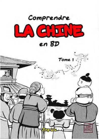image de Comprendre la Chine en BD tome 1 - de l'Empereur Jaune à la dynastie Han