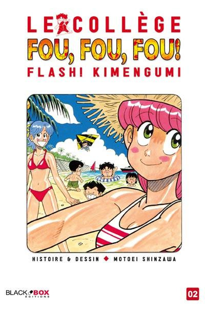 Couverture Le collège fou fou fou - flash! kimengumi tome 2