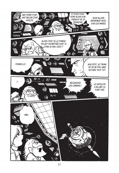 Page 2 Danguard ace tome 1