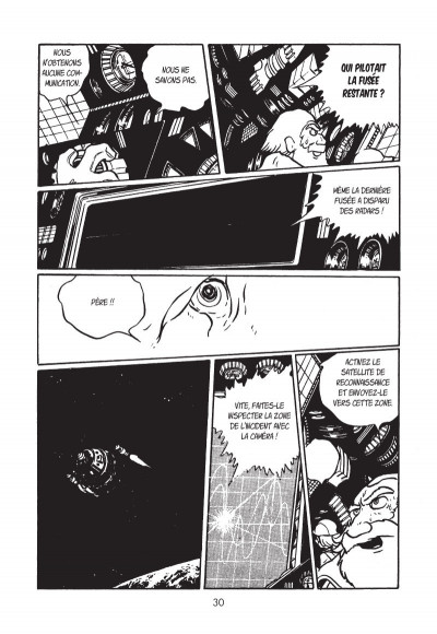 Page 3 Danguard ace tome 1