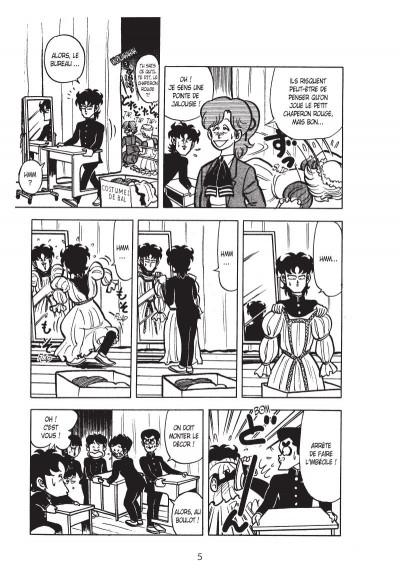Page 3 Le collège fou fou fou tome 5