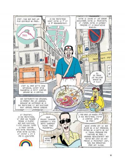 Page 0 La revue dessinée tome 12