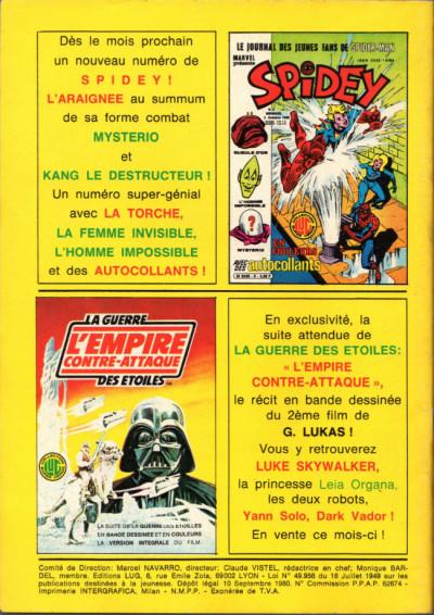 Dos Spidey tome 8 - Spidey 8 (éd. 1980)