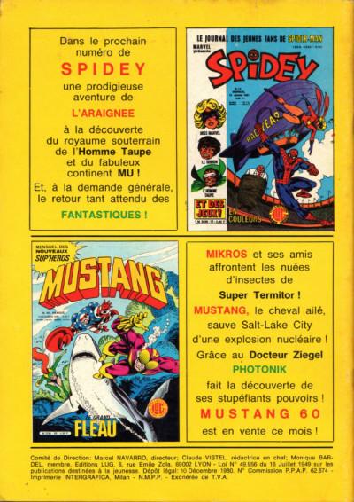 Dos Spidey tome 11 - Spidey 11 (éd. 1980)