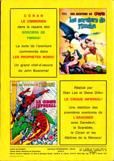 Dos Strange tome 110 - Strange 110 (éd. 1979)