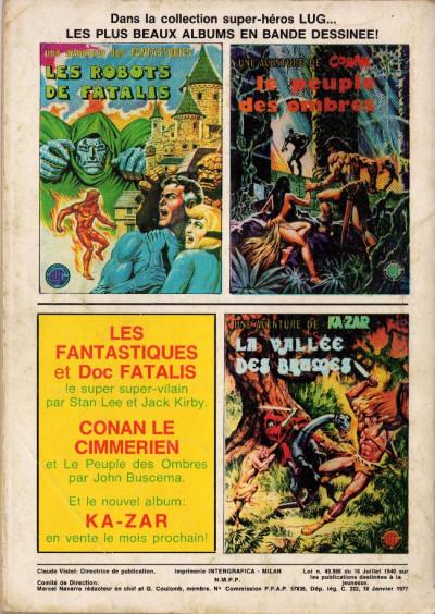 Dos Titans tome 6 - Titans 6 (éd. 1977)