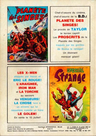 Dos Titans tome 8 - Titans 8 (éd. 1977)