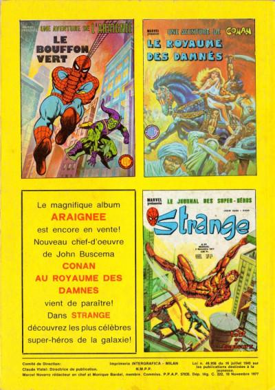 Dos Titans tome 11 - Titans 11 (éd. 1977)