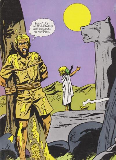 Dos Tiger Joe tome 3 - Les hommes léopards (éd. 1977)