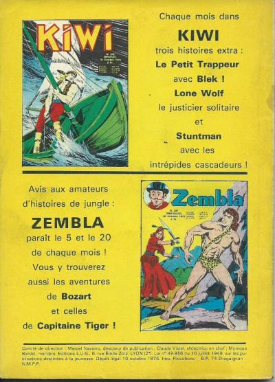 Dos Ombrax tome 117 - Les pirates du fleuve (éd. 1975)
