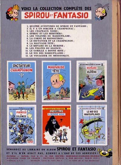 Dos Spirou et Fantasio tome 13 - Le voyageur du mésozoïque (éd. 1960)