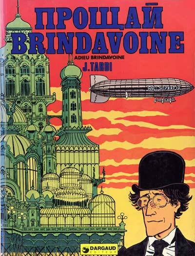 image de Adieu Brindavoine - Adieu Brindavoine (édition 1974)