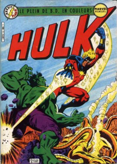 Hulk (5e Série - Arédit - Flash Nouvelle Formule) tome 11 - Le héros et Hulk ! (éd. 1984)