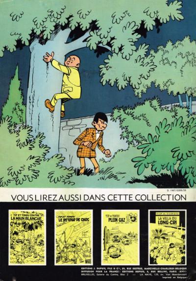 Dos Tif et Tondu tome 10 (éd. 1967)