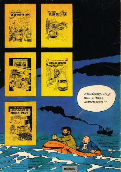 Dos Tif et Tondu tome 11 (éd. 1968)