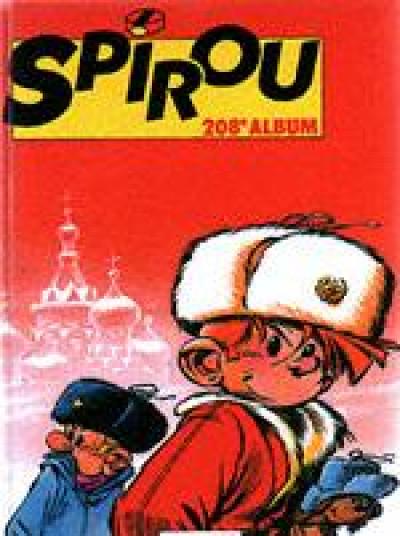 image de (Recueil) Spirou (Album du journal) tome 208 - Spirou album du journal (édition 1991)