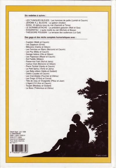Couverture (Recueil) Spirou (Album du journal) tome 243 - Spirou album du journal (éd. 1998)