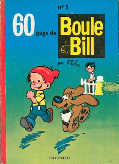 image de Boule et Bill tome 1 - 60 gags de Boule et Bill n°1 (édition 1965)