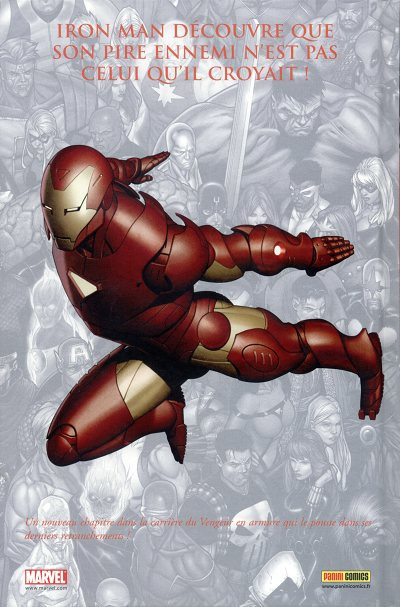 Dos Marvel Les incontournables tome 2 - Iron man (éd. 2008)