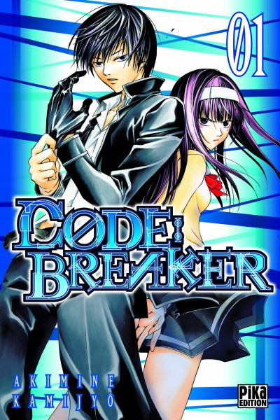 Page 1 code : breaker tome 1