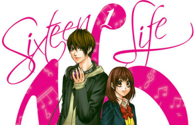 Page e Sixteen life tome 1
