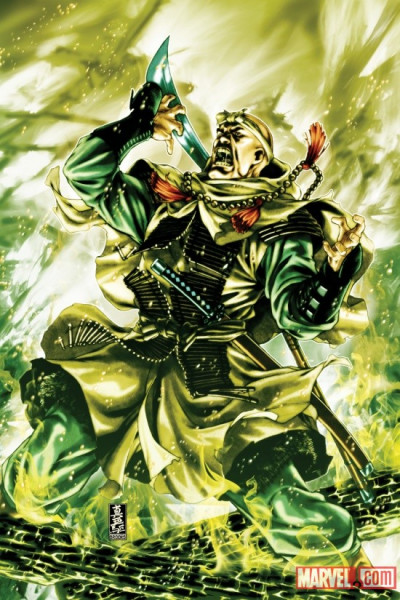 Page _ 5 Ronin ; la voie du samouraï