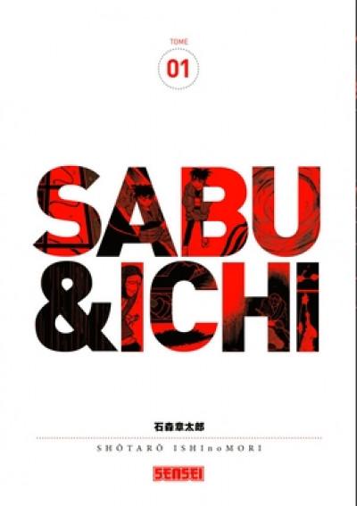 Page 1 Sabu & Ichi tome 1