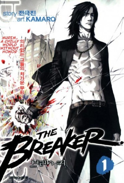 Page 1 the breaker tome 1