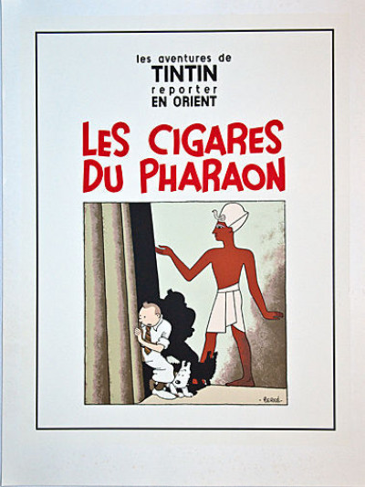 Page n Sérigraphie Tintin Les Cigares du Pharaon