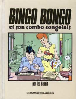 Bingo Bongo et son combo congolais