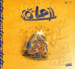 Filles de Soleil (Les) tome 7 - Les Filles de Soleil (éd. 2003)