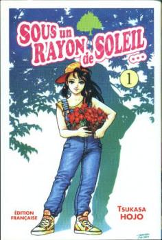 Sous un rayon de soleil... tome 1 - Acte 1-La petite fille et la fée des arbres (éd. 1997)